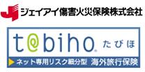 http://hoken-kuchikomi.com/images/logo_ji.png